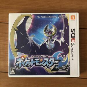 ポケットモンスタームーン 3DS 3DSソフト ポケモン 任天堂 ニンテンドー3DS