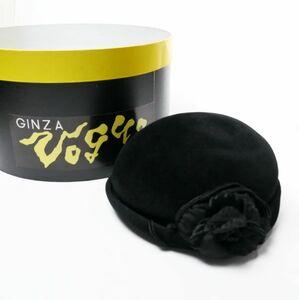 XXX▽チェコ製*銀座ヴォーグ/GINZA Vogue*ウール100%*花/フラワーモチーフ*トークハット/カクテルハット/帽子*ブラック系*頭周り:約56cm