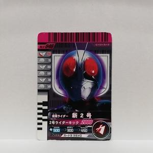 仮面ライダー ディケイド DXディケイドライバー 使用可能 ヒーローカード 新2号 希少