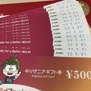 キッザニア ギフト券 7000円分  ゆうパケット(追跡あり)送料無料