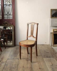 jf02379b 仏国*フランスアンティーク*家具 ラタンシートチェア ダイニングチェア ルイ16世様式 ディスプレイチェア 木製椅子 籐 真鍮装飾