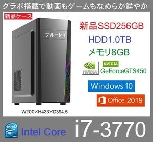高速起動!! i7-3770 ・大容量新品SSD256GB・大容量HDD1TB・大容量メモリ8GB・グラボ仕様で動画もゲームもなめらか!!鮮やか!!