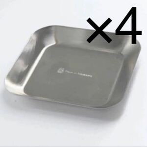 薬味小皿 メイドインツバメ 燕 日本製 4枚