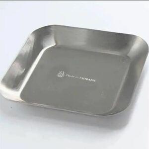 燕 メイドインツバメ 薬味小皿1枚 日本製