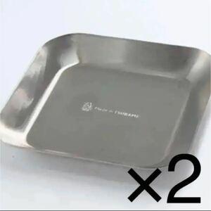 燕 メイドインツバメ 薬味小皿2枚 日本製