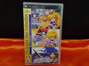 PSP 銀河お嬢様伝説コレクション PC Engine BEST Collection その他