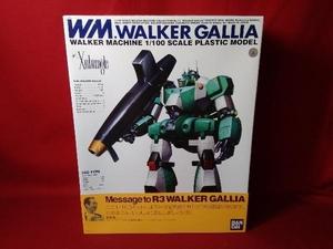 未組立 R3 1/100 ウォーカーマシン ウォーカーギャリア バンダイ 戦闘メカザブングル リアルロボットレボリューション