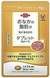 1袋 【機能性表示食品】 おなかの脂肪が気になる方のタブレット〔葛の花由来イソフラボン〕 90粒 大正製薬