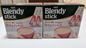 Blendy stick ブレンディスティックカフェオレ やすらぎのカフェインレス 42本