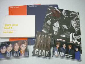 GLAY CD カセットテープのケース その他