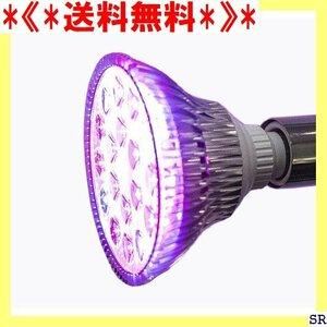 《*送料無料*》 LED 水草栽培 家庭菜園 水耕栽培 観葉植物 E26 紫色 物育成 OPT-18W PlantLight 95