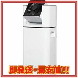 1)ホワイト アイリスオーヤマ 衣類乾燥除湿機 スピード乾燥 サーキュレーター機能付 デシカント式 ホワイト IJD-I50
