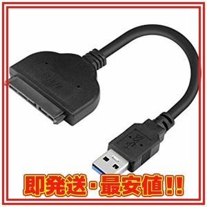 USB→SATA。 Benfei SATA USB変換アダプター 2.5インチSSD /HDD用 SATA3 ケーブル コンバー