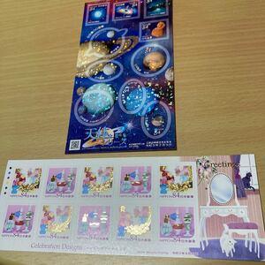 シール式 切手 2シート 1680円分