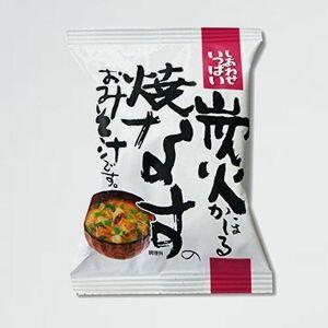 新品 未使用 化学調味料無添加 コスモス食品 D-A0 炭火かほる焼きなすのおみそ汁8.7g×10袋