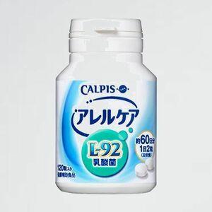 好評 新品 カルピス アレルケア N-OY 長年の乳酸菌研究 独自のL-92乳酸菌 乳酸菌 サプリメント 120粒 ボトル