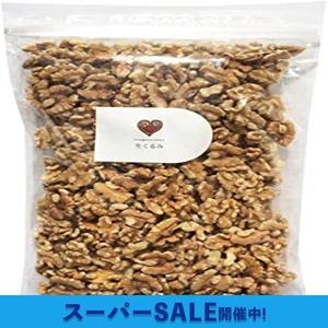 1kg 今川製菓 カリフォルニア産 生くるみ 無塩・無添加 植物油不使用 (1kg)