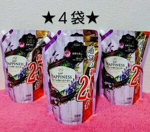 レノア ハピネス ラベンダー&フローラルガーデンの香り 柔軟剤詰め替え用・通常の約2.5倍(980ml)4袋