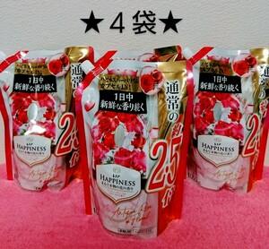 レノア ハピネス アンティークローズ&フローラルの香り 柔軟剤詰め替え用・通常の約2.5倍(1055ml)4袋