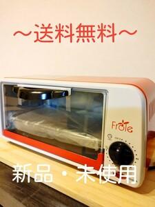 【新品】オーブントースター  お洒落なレトロ風/未使用/赤色