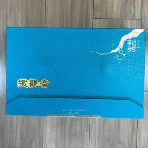 中国 鉄観音茶