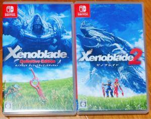 Nintendo Switch ゼノブレイド ディフィニティブエディション  ゼノブレイド2 セット