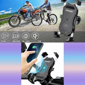 【バイクや自転車に簡単に取り付けられる♪★スマホをしっかり固定し悪路でも落下しづらい!★優れた防水性能&急速充電OK】スマホホルダー