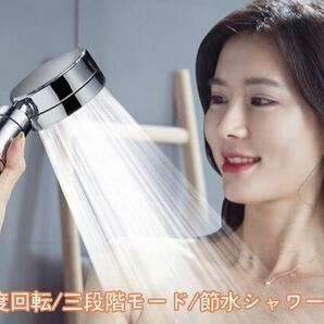 【高級ホテルのスパのようなマイクロバブルシャワー体験を毎日ご自宅で♪】シャワーヘッド 増圧 85%節水 国際汎用基準G1/2 極細水流