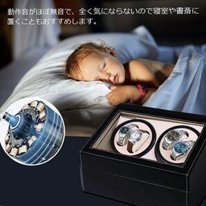 【4本同時巻き上げOK♪★日本製の高級マブチモーター採用★超静音★腕時計10本収納】高級ワインディングマシーン 高級感溢れるデザイン仕様