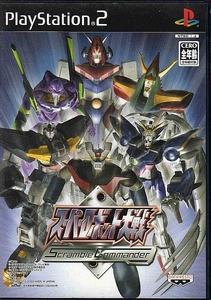 【乖貳05】スーパーロボット大戦 Scramble Commander【SLPS-25296】