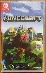【新品未開封】Nintendo Switch Minecraft マインクラフト 任天堂スイッチ パッケージ版