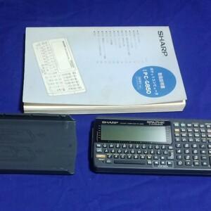 SHARP PCーG850 ポケットコンピュータ