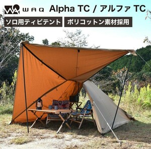【新品・未使用】 WAQ Alpha T/C