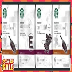【限定1】スターバックス オリガミドリップコーヒーギフト