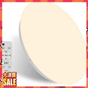 【限定1】昼白色-昼光色-電球色 Wowatt シーリングライト LEDシーリングライト 天井照明 6畳 24W 調光 調色 お