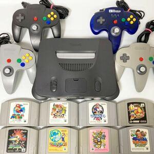4人で遊べる! パーティーセット ニンテンドー64 ソフト8本 コントローラー4個 すぐ遊べるセット Nintendo 64 ニンテンドウ64 1022