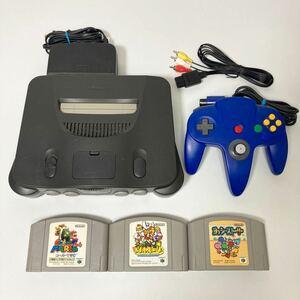 ★動作良好★ ニンテンドー64 ソフト3本つき すぐ遊べるセット Nintendo 64 ニンテンドウ64