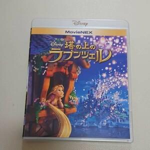 【新品未再生】塔の上のラプンツェル MovieNEX(純正ケース+DVD