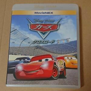 【新品未再生】カーズ クロスロード 純正ケース+本編DVD+特典Blu-ray