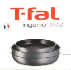新品 ティファール T-fal フライパン22cm・26cm ウォックパン