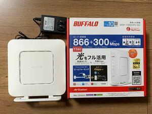 無線LAN親機 BUFFALO WSR-1166DHP2-WH