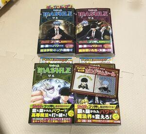 MASHLE マッシュル 初版 2巻~5巻 帯付き ジャンパラ付き 特典あり 美品 送料無料