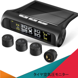 1 jpy from free shipping tire empty atmospheric pressure sensor tire empty atmospheric pressure monitor TPMS atmospheric pressure temperature immediately hour monitoring sun talent USB two -ply charge wireless external sensor oscillation perception