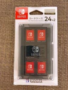 カードケース24+2 for Nintendo Switch ブラック