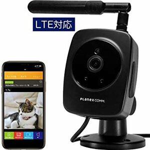 黒 Planex 防犯カメラ スマカメ2 LTE対応モデル(防水/防塵) CS-QS50-LTE
