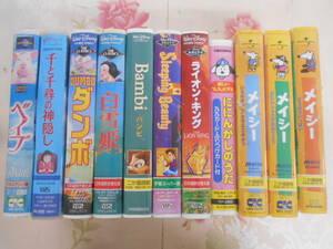 11◎○/VHS//子ども向け アニメ・教育ビデオテープ 11本まとめて/メイシー・千と千尋の神隠し・ベイブ・ディズニー他