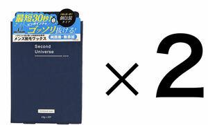 【20回分】脱毛ワックス ブラジリアンワックス 無添加 日本製 全身脱毛