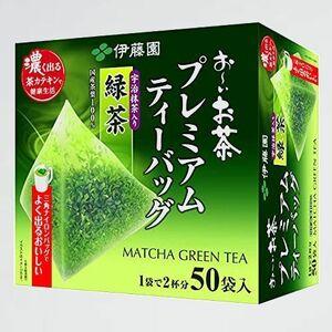 新品 目玉 お-いお茶 伊藤園 9-6K 1.8g ×50袋 プレミアムティ-バッグ 宇治抹茶入り緑茶