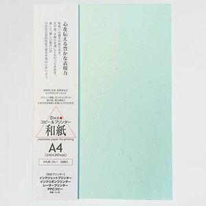 未使用 新品 A4 コピ-用紙 M-FO 大礼紙 206040403 大礼紙 ブル- 20枚 和紙
