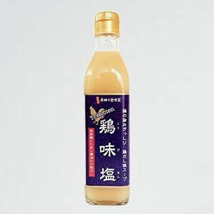 新品 未使用 鶏だし塩ス-プ 半田の旨味家 N-OW 濃縮タイプ 300ml 鶏味塩(とりびあん)